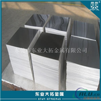 供應5754鋁板 可折彎5754鋁板