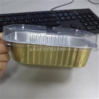 一次性餐盒铝箔盒长方形烧烤盒