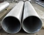 2A11冷拉国标铝管  大口径无缝铝管