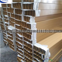 木纹铝方通厂家 0.8厚木纹铝方通价格