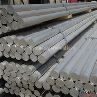 西南2024铝合金棒 高硬度航空铝棒 工业铝棒