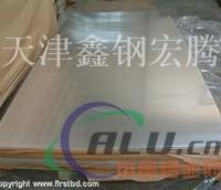 供应3003保温铝板 多少钱