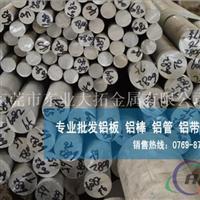 A7075铝合金棒 进口高耐磨铝棒