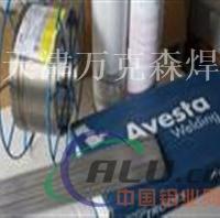 阿维斯塔308LMVR-4D不锈钢焊条