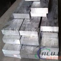 国标5052氧化铝排价格