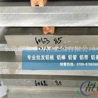 供应A6063拉伸铝板