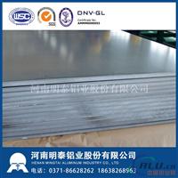 明泰6005合金铝板市场应用领域