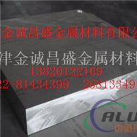 船舶专用铝板 压花铝板