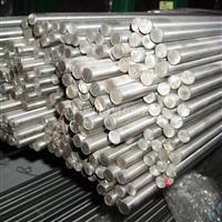 上海2A12硬铝棒 多少钱
