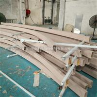 厂家直销弧形铝方通 异形铝方通
