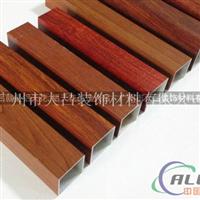 木纹铝方通厂家 专业木纹铝方通生产厂家.