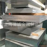 铝铁合金 LY19  热销进口铝板批