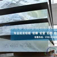 进口超厚铝板 AA7075模具铝板
