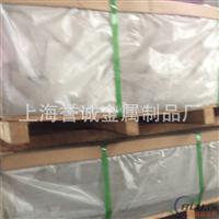 铝排材5754  5754氧化铝板效果