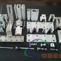 厂家直销各种优质铝型材来图来样生产