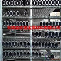 1045大口径铝管销售厂家现货直销
