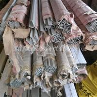 北京6063角铝厂家 工业铝角钢