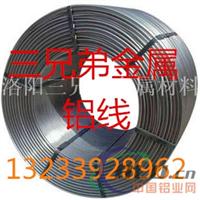 5-15mm铸造脱氧用铝线厂家