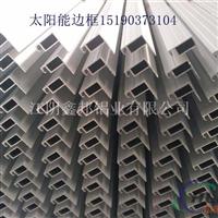 苏州厂家直销太阳能边框工业型材
