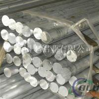 美国进口7075特硬铝棒