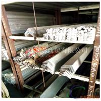 金坛6063-T5角铝厂家 LY12铝角钢