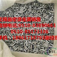 1060纯铝管合金铝管一米单价