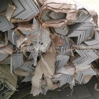 江阴6063铝角供应商 铝角型材