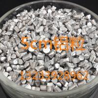 合金脱氧用3-15mm铝粒铝丸批发厂家