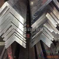 昆山6061-T6铝角现货 阳极氧化铝角