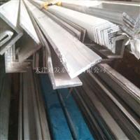江阴6061铝角现货 铝角型材