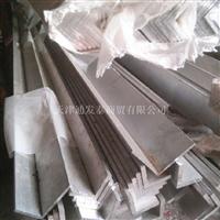 溧阳6061铝角现货 L型铝合金型材
