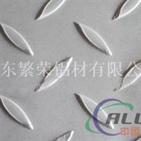 扁豆型花紋鋁板