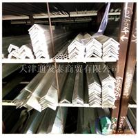 天津6061-T6铝角现货 6063 L型铝材