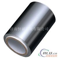 11微米铝箔