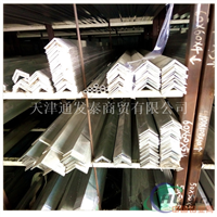天津6063-T5角铝厂家 6063 L型铝材