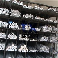 AlMgSiSnBi、STANAL-32進口鋁合金