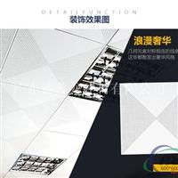 德普龙工程专用铝扣板
