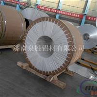 管道保温用铝卷-3003合金铝卷