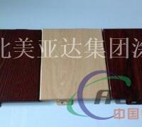 平面铝单板 多种型号