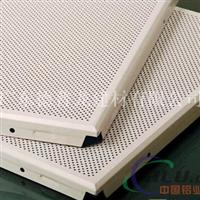 广东医院工程铝扣板供应