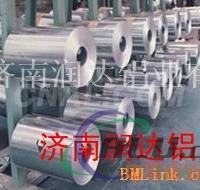 生产各种型号铝卷