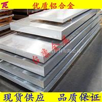 供应进口耐磨铝板 6061氧化铝板