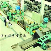 进口铝合金【进口铝带进口铝合金5052】