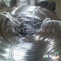 云南1100高导电纯铝线