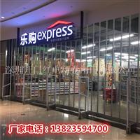深圳铝合金水晶折叠门