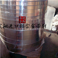铝合金5052-H32 进口耐高温铝板
