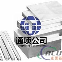 DIN3.1645(AlCuMgPb)  2030 航空航天鋁合金
