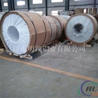 明湖铝业专供质量有保证的保温铝卷
