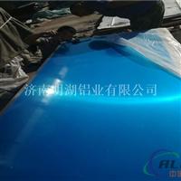 明湖铝业厂家直销铝板 铝合金板