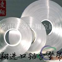 进口铝合金1080A 高强度铝合金板